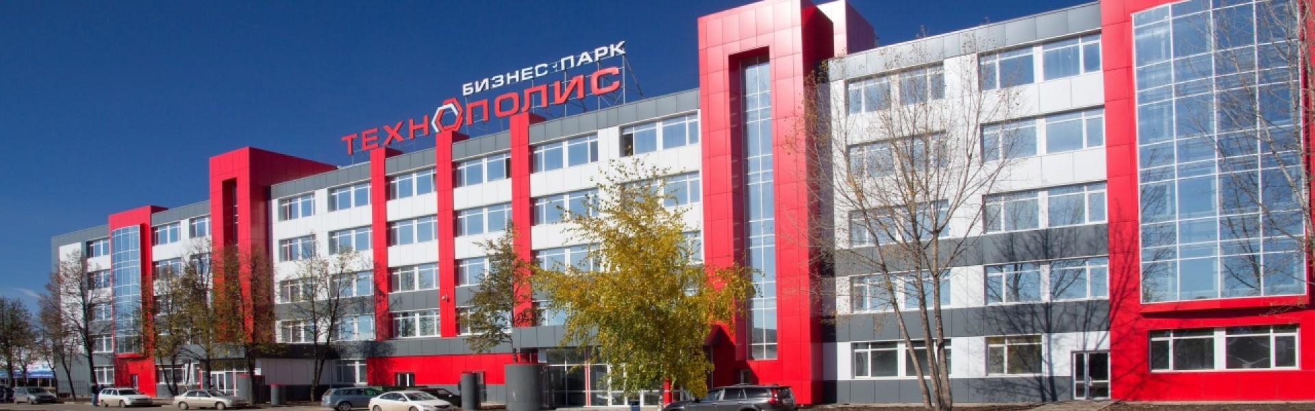 Индустриальный парк на территории Технополиса «Химград»